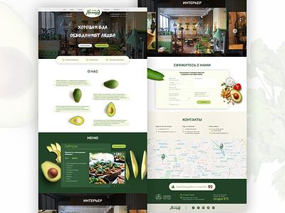 Landing Avocado Cafe avocado food cafe landing design mobile xd ui