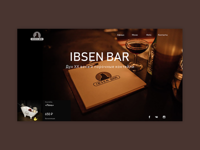 Ibsen Bar website concept