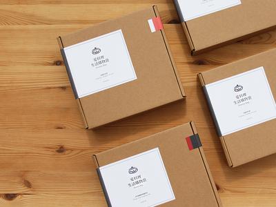 iCook Bag Packaging