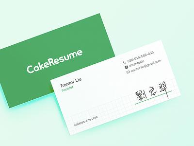 CakeResume Business Card branding. identity design card name business