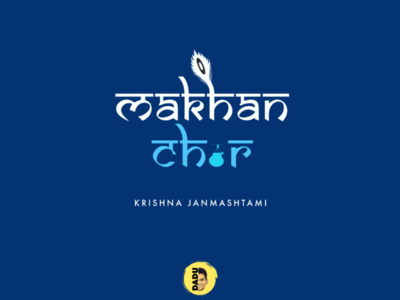 Krishna Janmashtami 🦚 happyjanmashtami krishna creative artist illustration graphic design graphic art minimal dribble