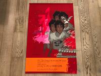 Harmony Korine poster