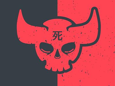 negative Space Skull Logo japanese japan horns skull redhead red logo vector illustrator illustration flat