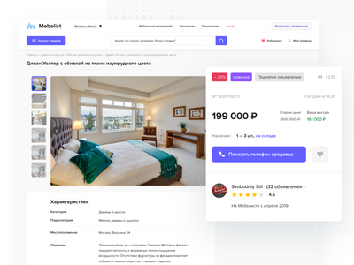 Product card minimal listing marketplace interface item card cards light ui responsive tiles ecommerce store shop details item page item product page product design