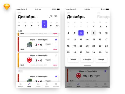 Calendar and games