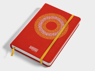 Be Self-reliant (आत्मनिर्भर) INDIA DIARY dynamic simple app diary ux ui typography logo branding india round vector design illustration aatmanirbhar
