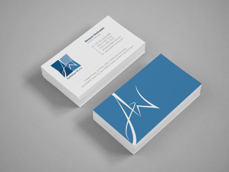 Ambition world business card