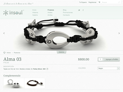 Insoul product