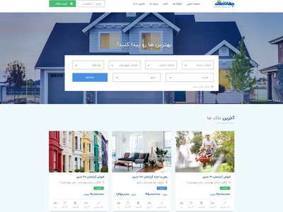 House Selling and Rental Template (قالب جستجوی املاک) clean modern find persian selling template house app web rental