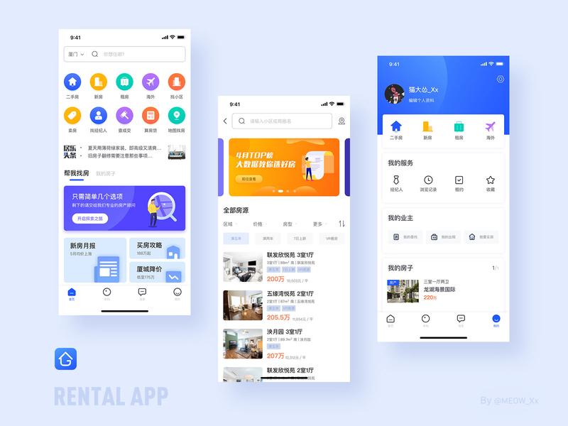 Rental app-Gu wule