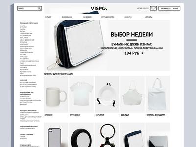 Vispo Catalogue Page