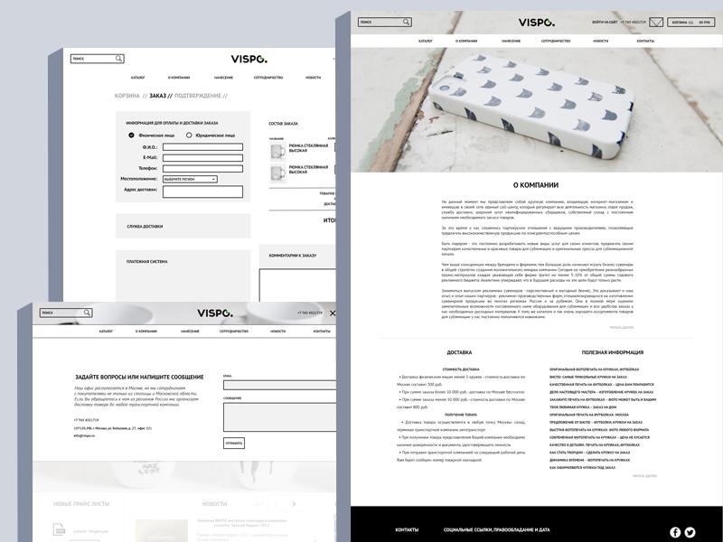 Vispo Website Layouts retail website responsive shop clean ux ui ia gray minimalistic design functional