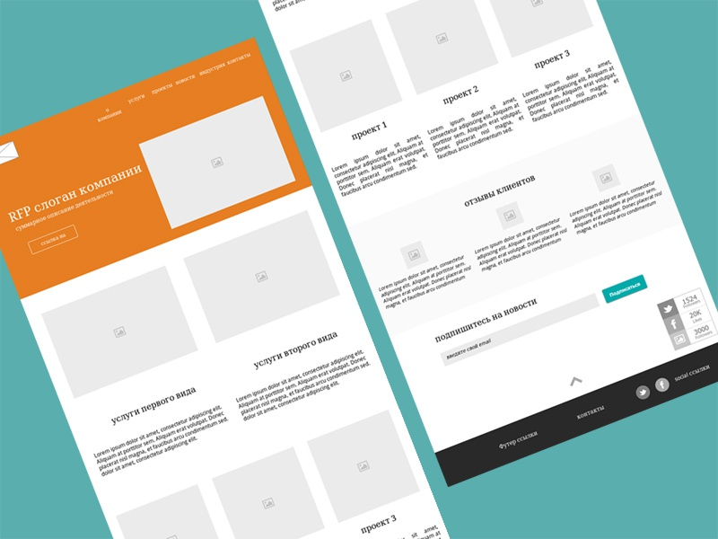 RFP responsive website wireframes ux ui wireframe website responsive simple layout design scroll