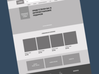 Thematic Online Retail Website Wireframe