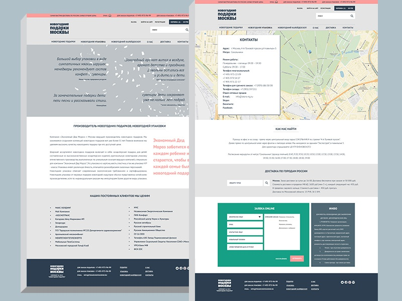 About and Contact pages for retail website layout retail ux ui website design heavy information form flat experience interface