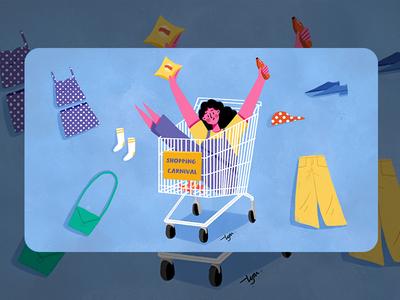 购物狂欢节
