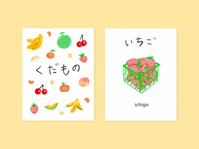 Fruit Zine risoprint print risograph zine fruit illustration mandarin strawberry cherry melon banana fruit