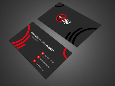 The Ring - BC business card business card design print design brand identity branding vector adobe illustrator graphic design design