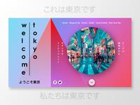 Visit Tokyo Landing Page Design