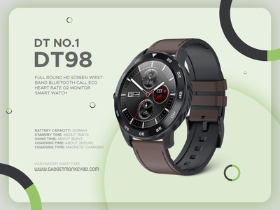 Watch Page Design