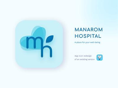 AppI Icon Redesign: Daily UI 005 revamp redesign mental health hospital logo hospital app appicon dailyui005 dailyui