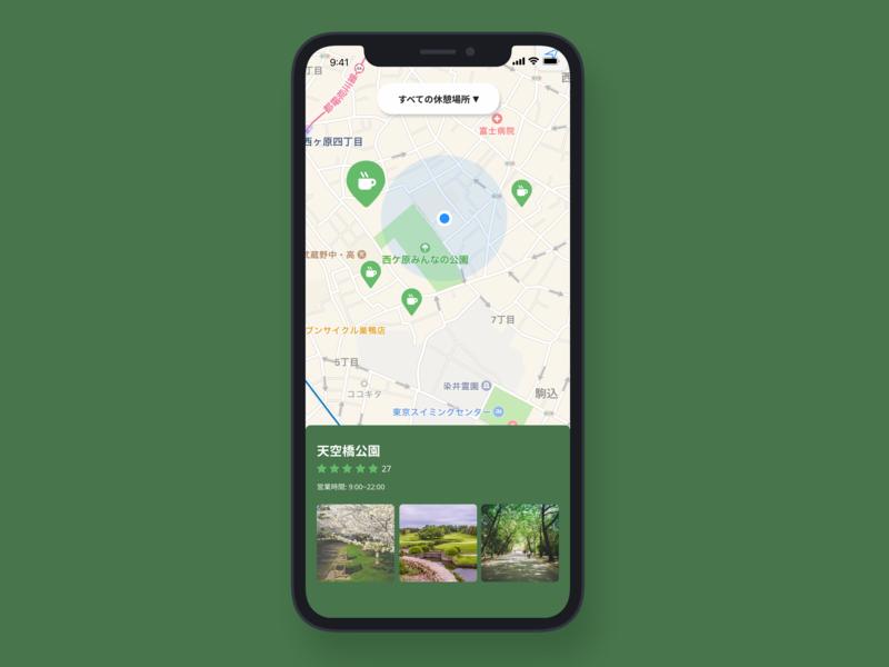 DailyUI #020: Location Tracker design app dailyui020 dailyui ui ux
