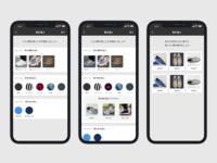 DailyUI#033: Customized Product