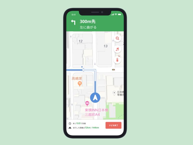 DailyUI #034: Car Interface dailyui034 design app dailyui ui ux