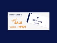 DailyUI#036: Special Offer