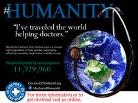 Poster - Globe Ad