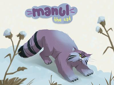 Manul. The cat wild animal wild cat illustration art 2d 2d character concept concept design concept art cat digital 2d art manul illustraion