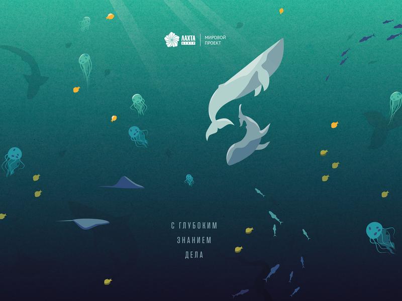 Sea Builders medusa fishes illustration whales ocean sea portugal lisbon