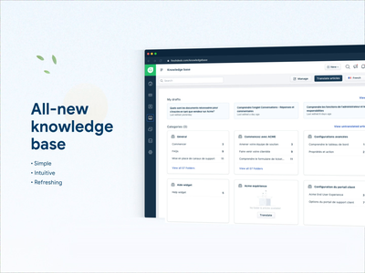 Launching the All-new Knowledge Base experience portals workspace content improvements management interface ui new refreshing library launching self-serve knowledgebase