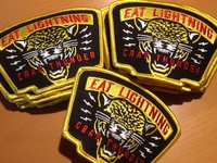 Eat Lightning Patch