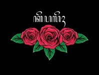 roses mawar