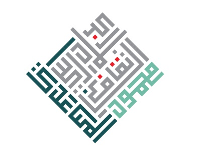 المركب الثّقافي المدرسي محمود المسعدي logo square kufi square vector designs islamic art calligraphy kufi calligraphy logotype