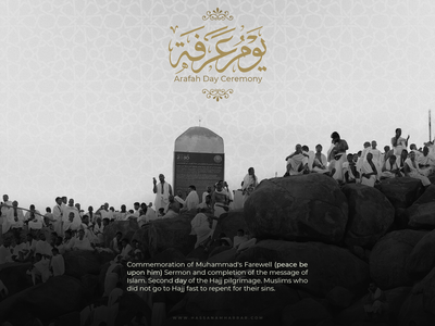 Day of Arafat - يوم عرفة arabic illustration social media post islamic design muslims moslims islam congregation celebration day arafa