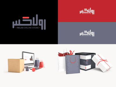 Rolax / Relax online store logo arabic vector online shop freelancer designer design brand logo adobedimension dimension mockup uiux ui store design ecommerce eshopping online store