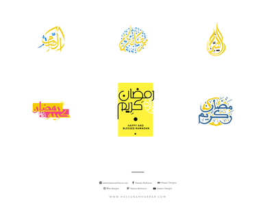 ramadan 2021 Typography kit entekeralam ramazani2021 ramadan 2021india islamic calendar2021 ramadan ramadan font free download faith religions religionsoftheworld ramadan2020🌙 eidmubarak ramadanvibes ramadankareem🌙 happyramadan ramadanmubarak🌙