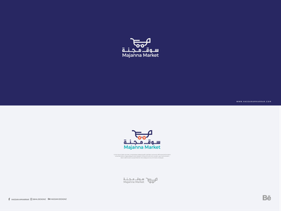 ᴍᴀᴊᴀɴɴᴀ ᴍᴀʀᴋᴇᴛ - ʟᴏɢᴏ ᴅᴇsɪɢɴ islamicart illustration design vector arabic typography design calligraphy and lettering artist typography logos logodesign logotype branding logo