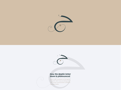Lettering in Arabic Vector free artist icon ux canada calligraphy artist islamicart logo illustration design arabic vector calligraphy branding typography design calligraphy and lettering artist typography
