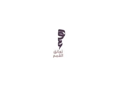 Himam Logo