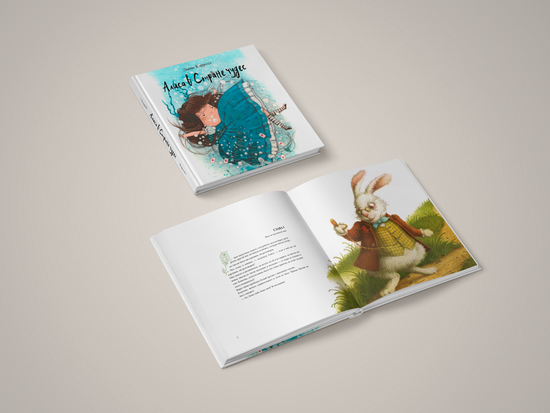 "Book ""Alice in Wonderland"" children book illustration childrens children childrens book font branding brand typography design style books book"