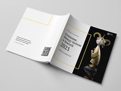 Exhibition catalog exhibition catalog books photoshop book font typography style design