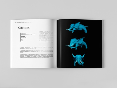 Page of exhibition catalog books photoshop book font typography style design