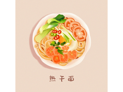 Delicious food food 美食 设计 插图 illustration design