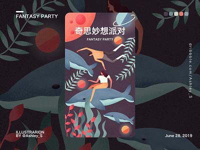 Fantasy Party 设计 插图 illustration design