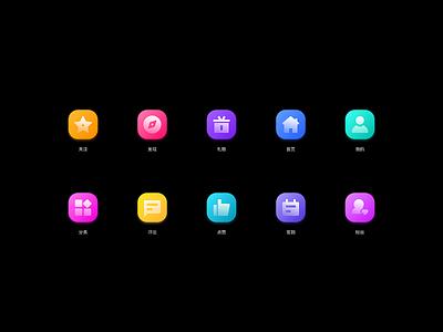 Flat Icon icon app ui design