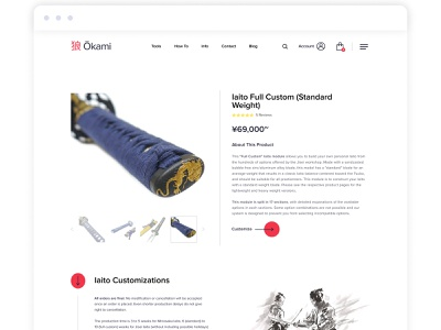 Product Page for Japanese Budo Equipment Store website design ecommence ui product page minimalistic japanese japan online store online shopping online shop ecommerce shop shopify store landing page design shopify ecommerce design ecommerce web design website webdesign