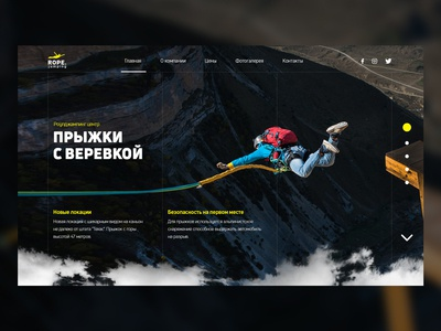 Rope jumping - Website